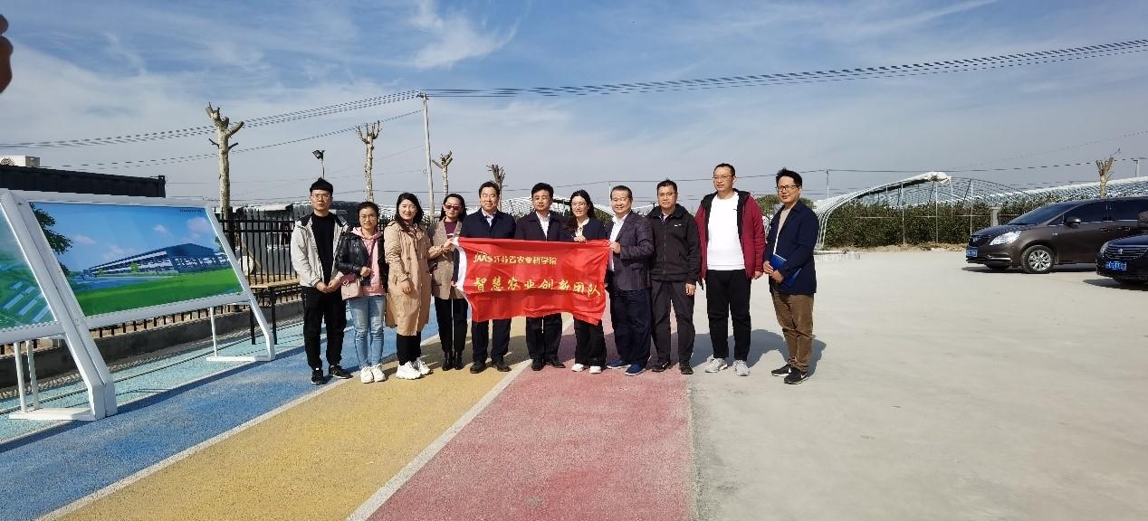 信息所智慧农业创新团队赴徐州市开展生产一线调研