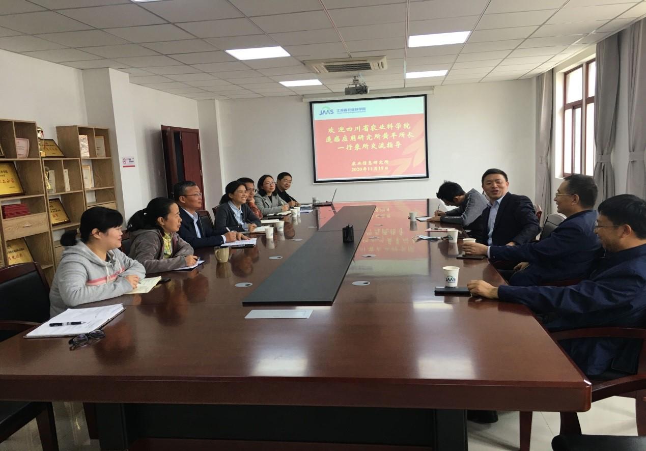 四川省农科院遥感应用研究所所长黄平一行来信息所交流