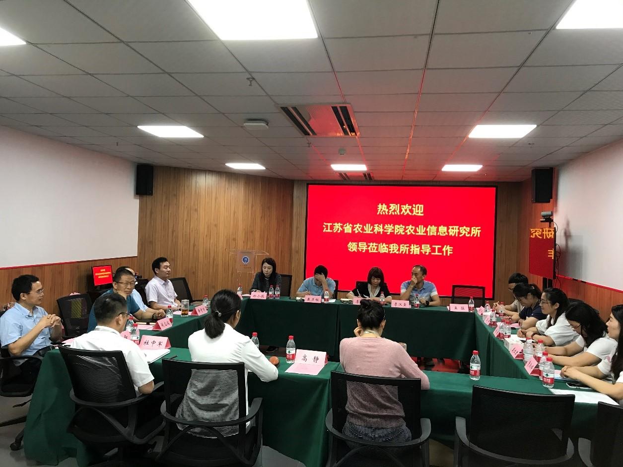 信息所副所长任妮一行赴中国热科院信息所调研交流
